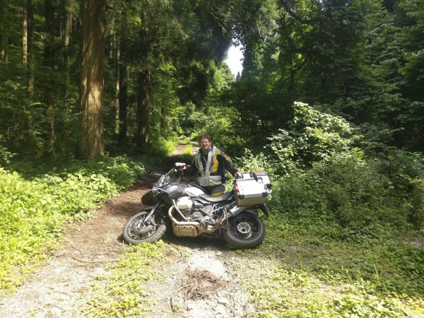 BMW R1200 GS Adventure, in Japan