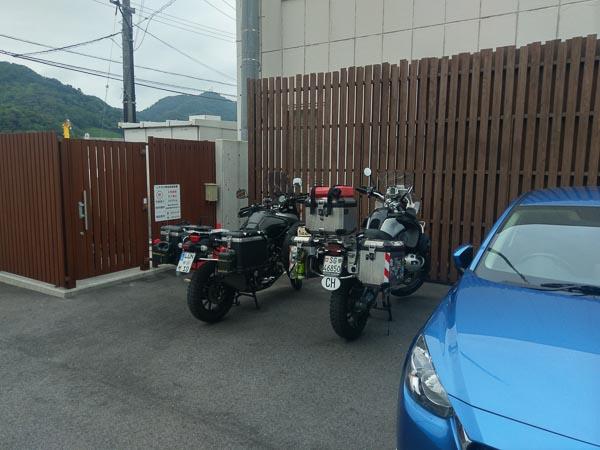 Einreise nach Japan