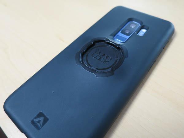 Quad Lock, Smartphone Halterung